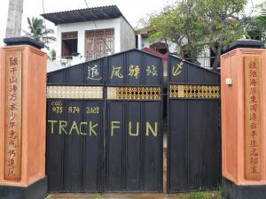 Track fun guesthouse, Ubytování v soukromí  Galle - big - 37