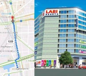 758Hostel Apartment in Nagoya 1S, Appartamenti  Nagoya - big - 6