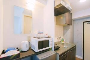 758Hostel Apartment in Nagoya 1S, Appartamenti  Nagoya - big - 23