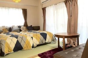 Apartment in Osaka 502610, Apartmanok  Oszaka - big - 31