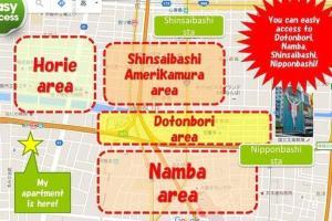 Apartment in Osaka 502610, Apartmanok  Oszaka - big - 11