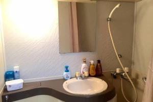 Apartment in Osaka 502610, Apartmanok  Oszaka - big - 34