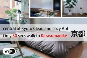 AH Apartment in Umetadacho 2508, Apartments  Kyoto - big - 35