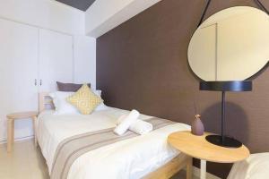 Ostay Apartment in Honmachibashi 606Â, Ferienwohnungen  Osaka - big - 2