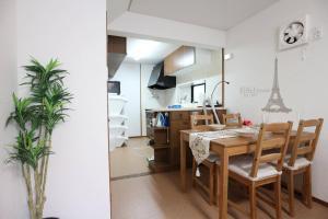 Apartment in Megura JA3, Apartmanok  Tokió - big - 19