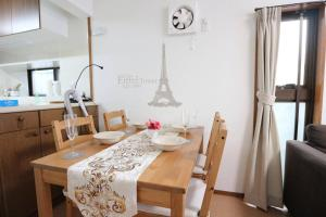 Apartment in Megura JA3, Apartmanok  Tokió - big - 7
