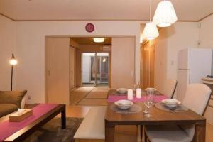 Japanese Style Premium 7BR Apartment, Apartments  Kyoto - big - 7