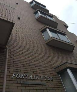 Fontaine 758 Nagoya Apartment 2A, Apartmány  Nagoja - big - 26