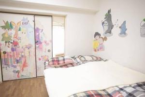 Apartment in Ikebukuro 425, Ferienwohnungen  Tokio - big - 8