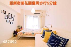 Apartment in Shinjuku 692, Appartamenti  Tokyo - big - 22