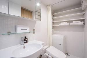 Alex Apartment in Chausuyamacho 602, Апартаменты  Осака - big - 3