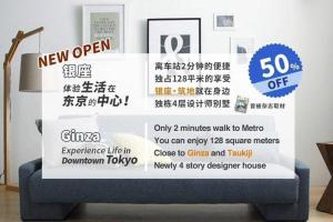 Apartment in Shintomi 984, Apartmány  Tokio - big - 30