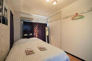 Apartment in Yamatocho J45, Apartmány  Tokio - big - 50