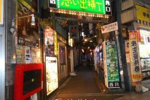 Apartment in Yamatocho J45, Apartmány  Tokio - big - 25