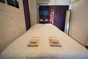 Apartment in Yamatocho J45, Apartmány  Tokio - big - 42