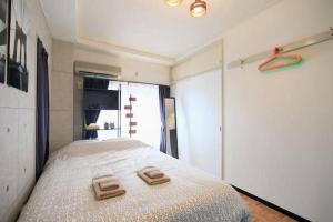 Apartment in Yamatocho J45, Apartmány  Tokio - big - 45