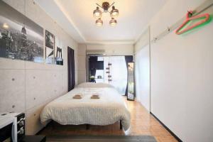Apartment in Yamatocho J45, Apartmány  Tokio - big - 27