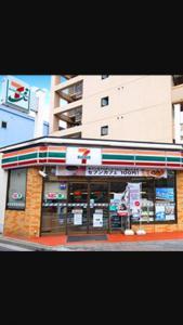 Apartment in Hiroshima 375, Апартаменты  Хиросима - big - 6