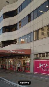 Apartment in Hiroshima 375, Апартаменты  Хиросима - big - 19