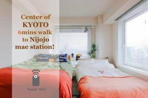 AH Apartment in Ishibashicho Oikedori 2469, Apartments  Kyoto - big - 12