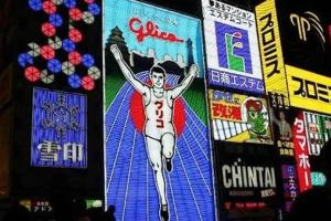 Hammock Theater, Дома для отпуска  Осака - big - 15