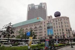 Hammock Theater, Дома для отпуска  Осака - big - 14