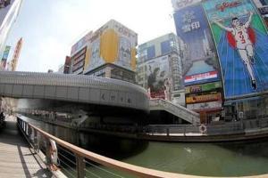 Hammock Theater, Дома для отпуска  Осака - big - 12