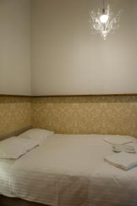 Natalex Apartments, Apartmanok  Vilnius - big - 102