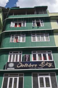 Hotel October Sky, Hotels  Gangtok - big - 43