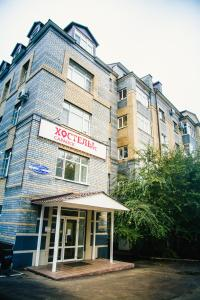 Хостелы Рус - Саранск, Саранск