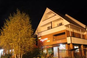 Курортный отель Родник