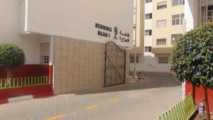 Suite Apartment Fawzi, Appartamenti  Agadir - big - 1