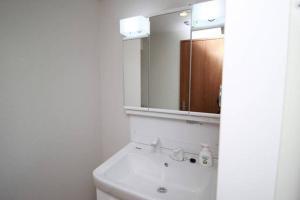 Akizero Apartment in Osaka SP-601, Апартаменты  Осака - big - 19