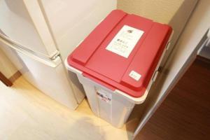 Akizero Apartment in Osaka SP-601, Апартаменты  Осака - big - 39