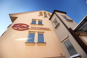 Отель Ким, Могилев