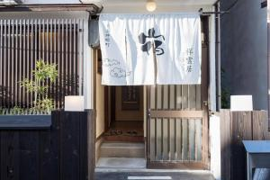 Apartment in Kyoto 576, Apartmanok  Kiotó - big - 1