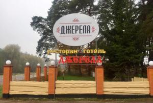 Hotel Dzherela