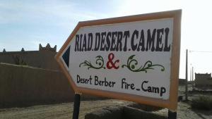Riad Desert Camel, Hotels  Merzouga - big - 123