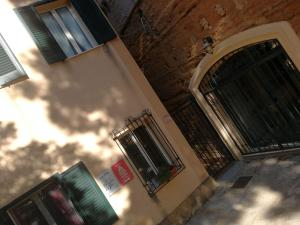 King Arthur's Houses, Bed & Breakfast  Agrigento - big - 42