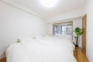 Apartment in Yariyamachi PT, Apartmanok  Oszaka - big - 22