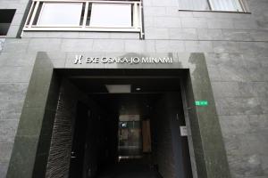 Exe Osaka-Jo Minami, Apartmány  Ósaka - big - 72