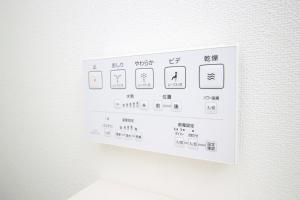Exe Osaka-Jo Minami, Apartmány  Ósaka - big - 22