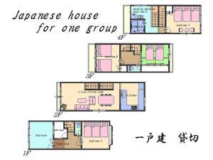 Nao's Guesthouse 2, Nyaralók  Oszaka - big - 6
