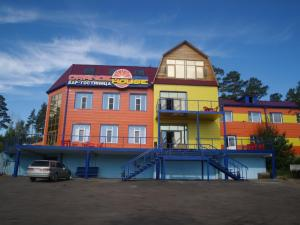 Hotel Orange House, Hotel  Ulan-Ude - big - 25