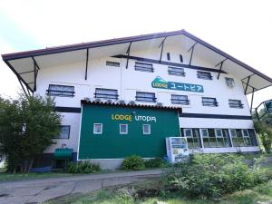 Lodge Utopia, Turistaházak  Tojooka - big - 1