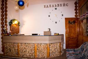 Edelweiss Carpathians Migovo