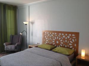 Wind House, Apartmánové hotely  Imsouane - big - 37
