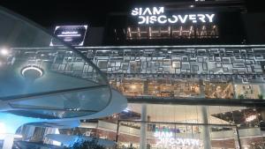 Siam Square House, Гостевые дома  Бангкок - big - 48