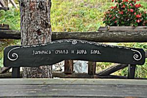 Ethno Bungallows Boškova Voda, Шале  Златибор - big - 101