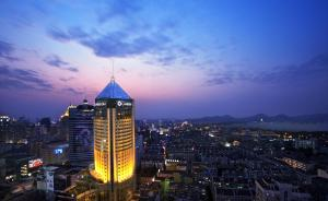 Landison Plaza Hotel Hangzhou, Hotel  Hangzhou - big - 1